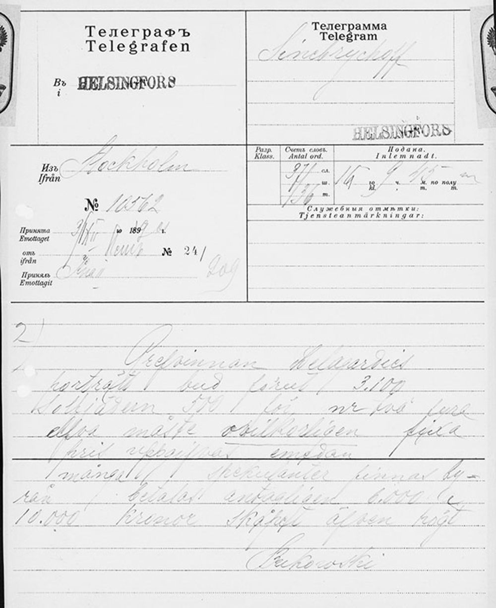 Carl Ulrik Palmin sähke Paul Sinebrychoffille 16.12.1901