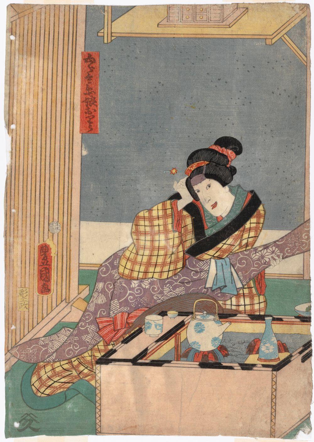 O-Ryu