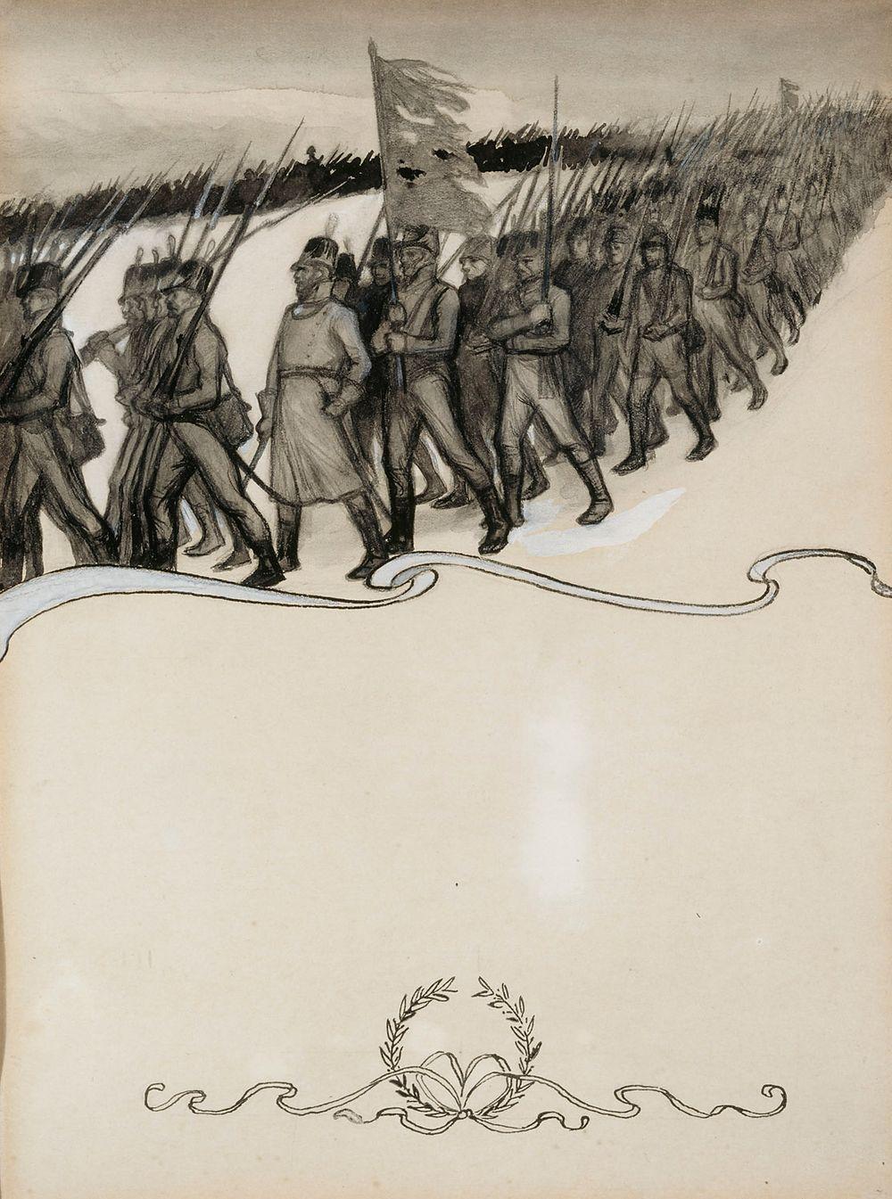 Porilaisten marssi -runon alkuvinjetin oikea puoli. Originaalipiirustus Vänrikki Stoolin tarinain kuvitukseen