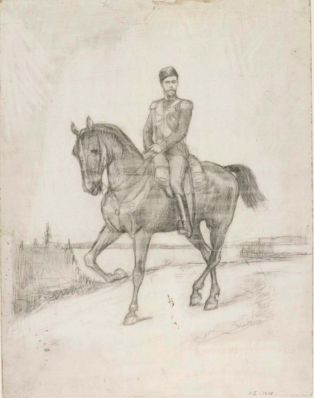 Ratsastajamuotokuva Nikolai II:sta, harjoitelma