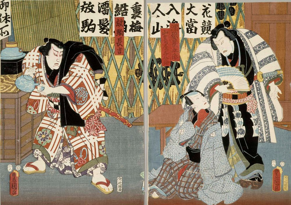 Näyttelijät Nakamura Fukusuke, Nakamura Enjaku ja Kataoka Ichizo näytelmässä Futatsu cho-cho (Kaksi perhosta)