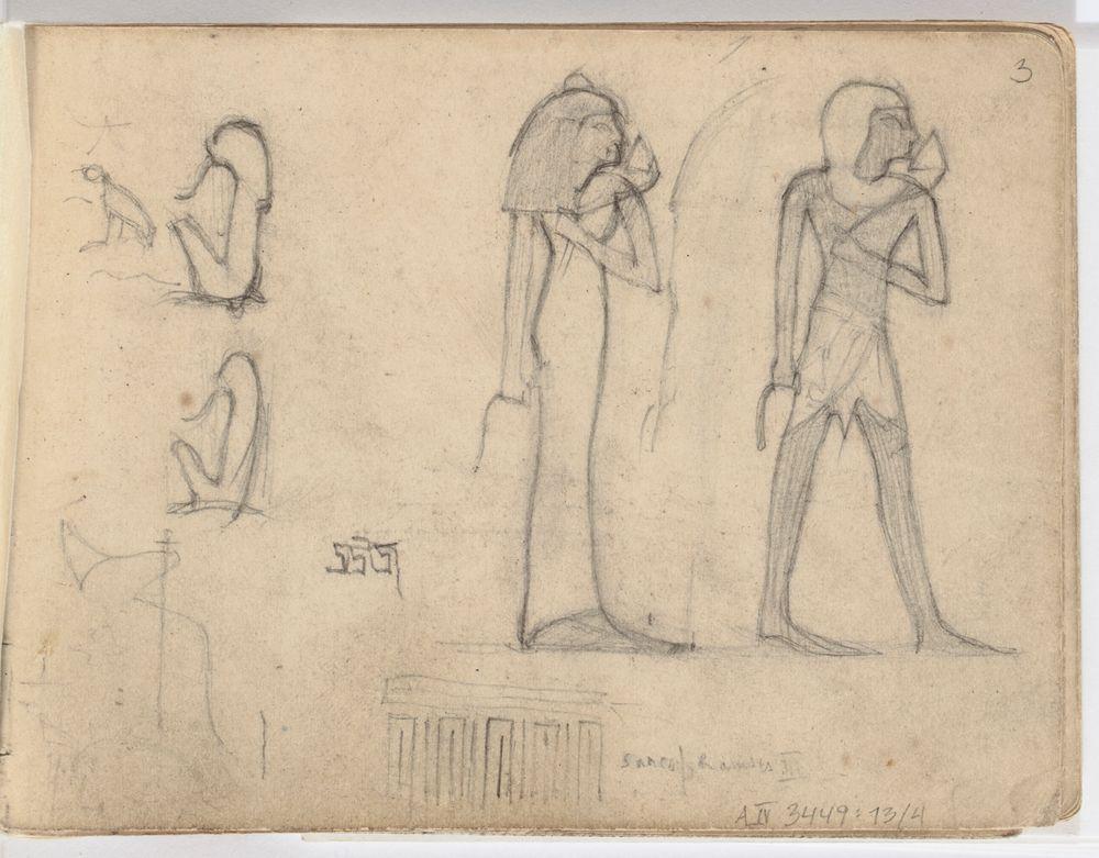 Horus, Käärme, Hieroglyfejä