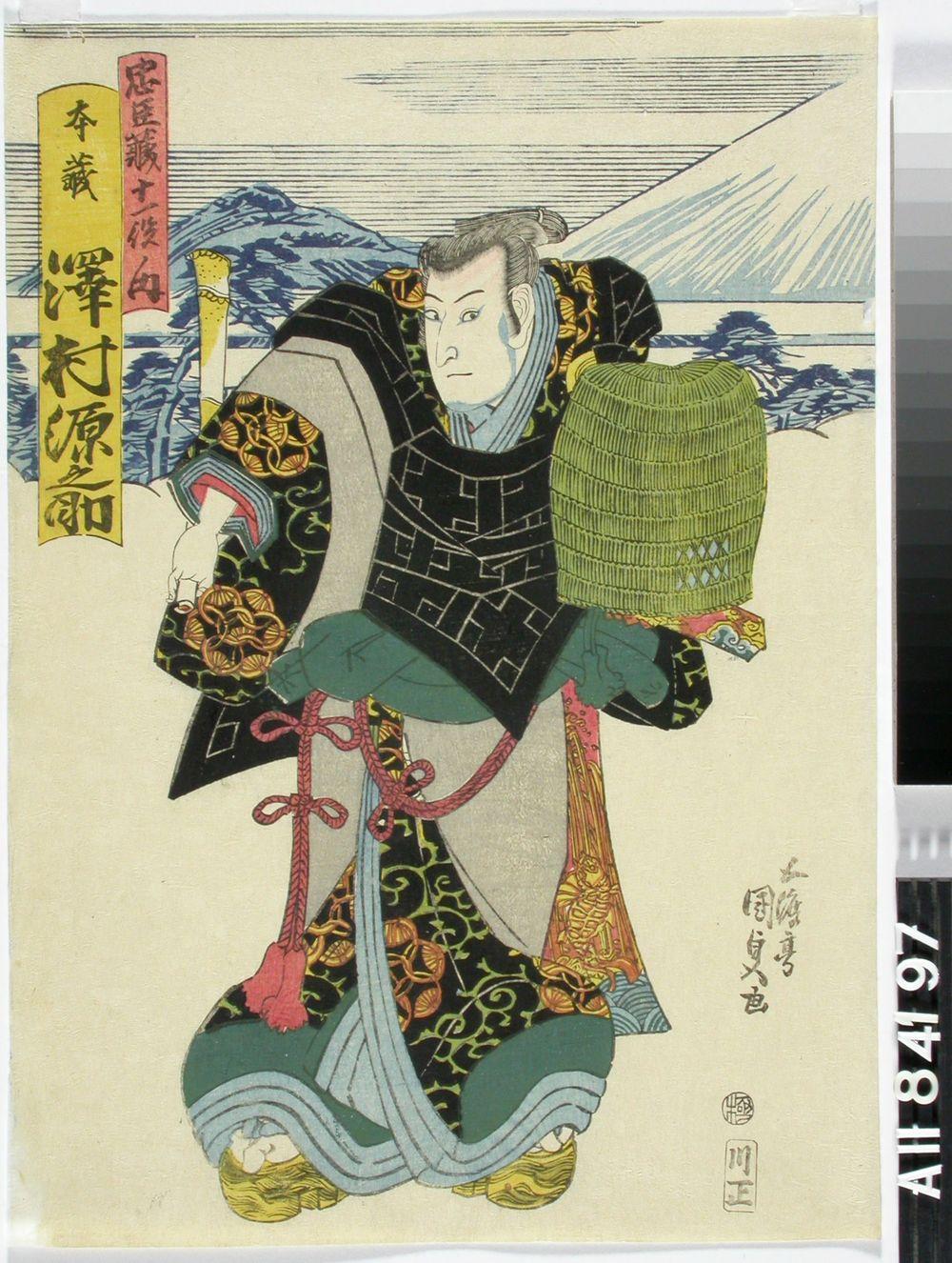 Näyttelijä Sawamura Gennosuke näytelmässä Kanadehon chusingura (Uskolliset vasallit)