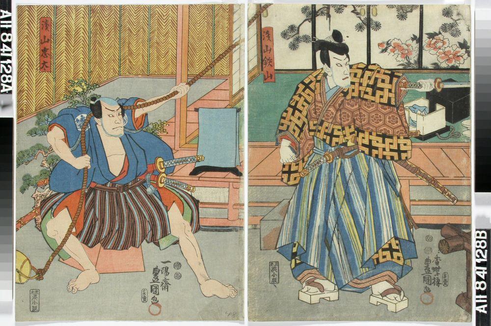 Näyttelijät Ichikawa Danjuro VIII ja Ichikawa Ichizo näytelmässä Kogane no kikuzuki (Rakkaus kultaiseen krysanteemiin)