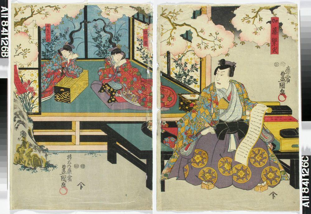 Näyttelijät Sawamura Sojuro V, Yamashita Baishi ja Shinsha näytelmässä Soho Tsukushi no iezuto (Tuliaisia Tsukushista)