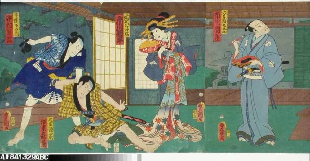 Näyttelijät Ichikawa Shinsha, Bando Kamezo, Nakamura Shikan ja Ichikawa Danzo