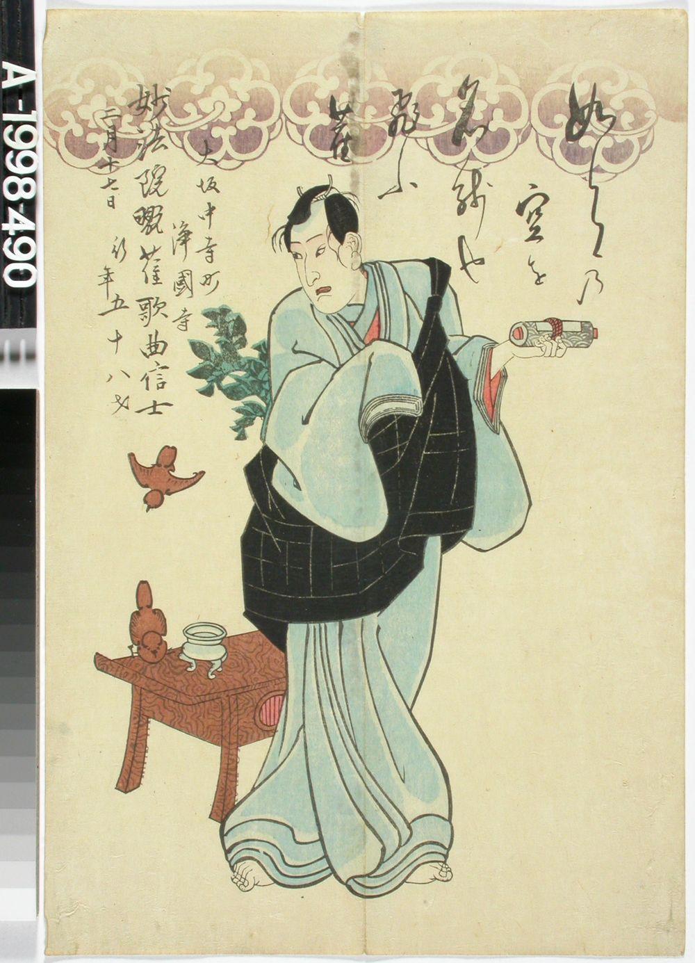 Edesmenneen näyttelijä Nakamura Utaemonin muotokuva. Shini-e