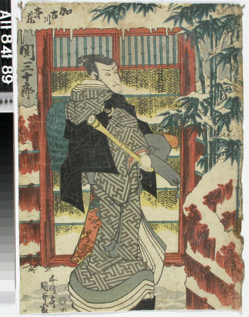 Näyttelijä Seki Sanjuro II näytelmässä Kanadehon chusingura (Uskolliset vasallit)