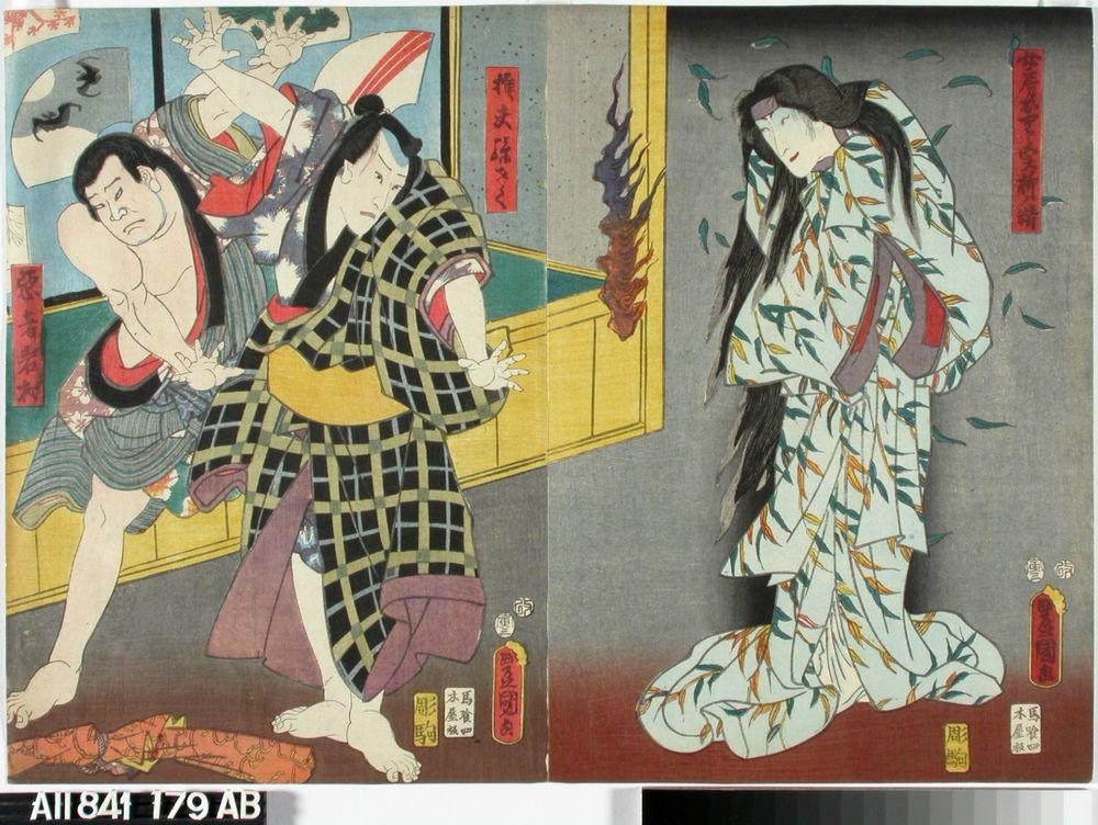 Näyttelijät Nakamura Tomijuro II, Ichikawa Danjuro VIII ja Nakasuke näytelmässä Umeyanagi sakigake soshi (Kertomus varhain kukkivista luumupuista ja pajuista)