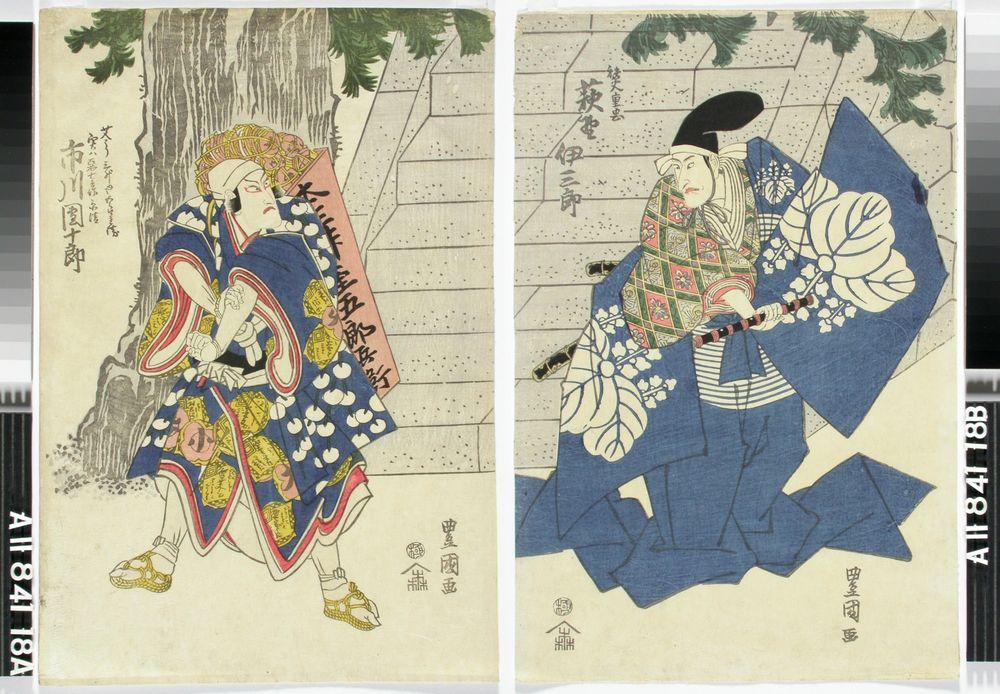 Näyttelijät Hagino Isaburo ja Ichikawa Dunjuro VII näytelmässä Chanoyu Kagekiyo (Kagekiyon teeseremonia)