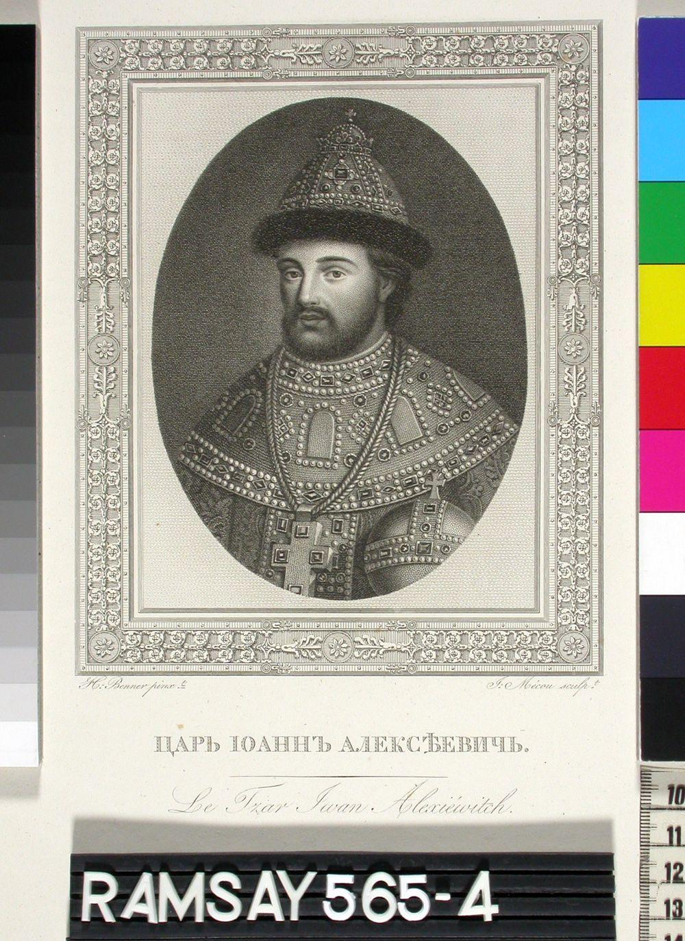 Ivan Michailovitsch tai Ivan Aleksievitch