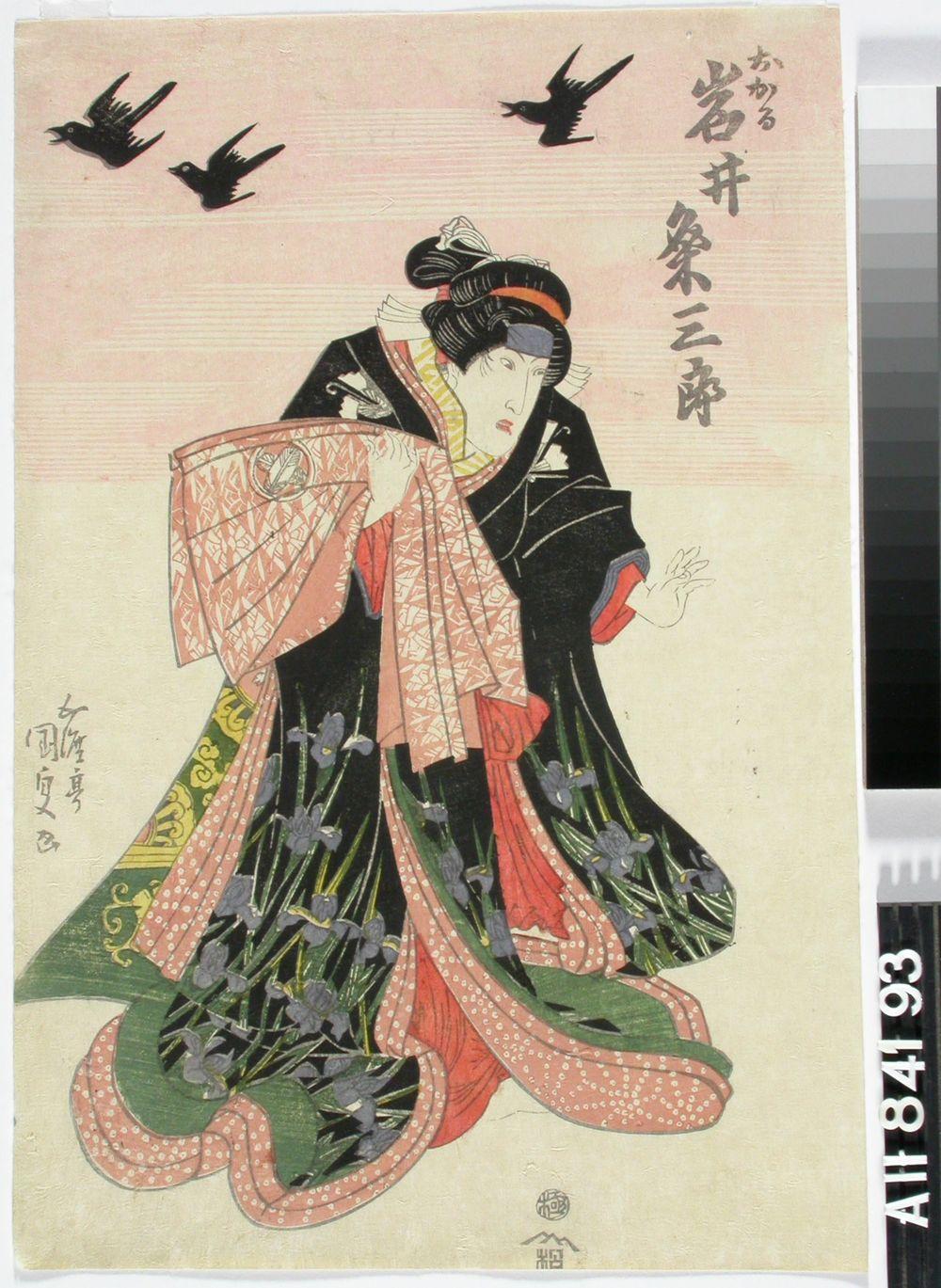 Näyttelijä Iwai Kumesaburo näytelmässä Kanadehon chusingura (Uskolliset vasallit)