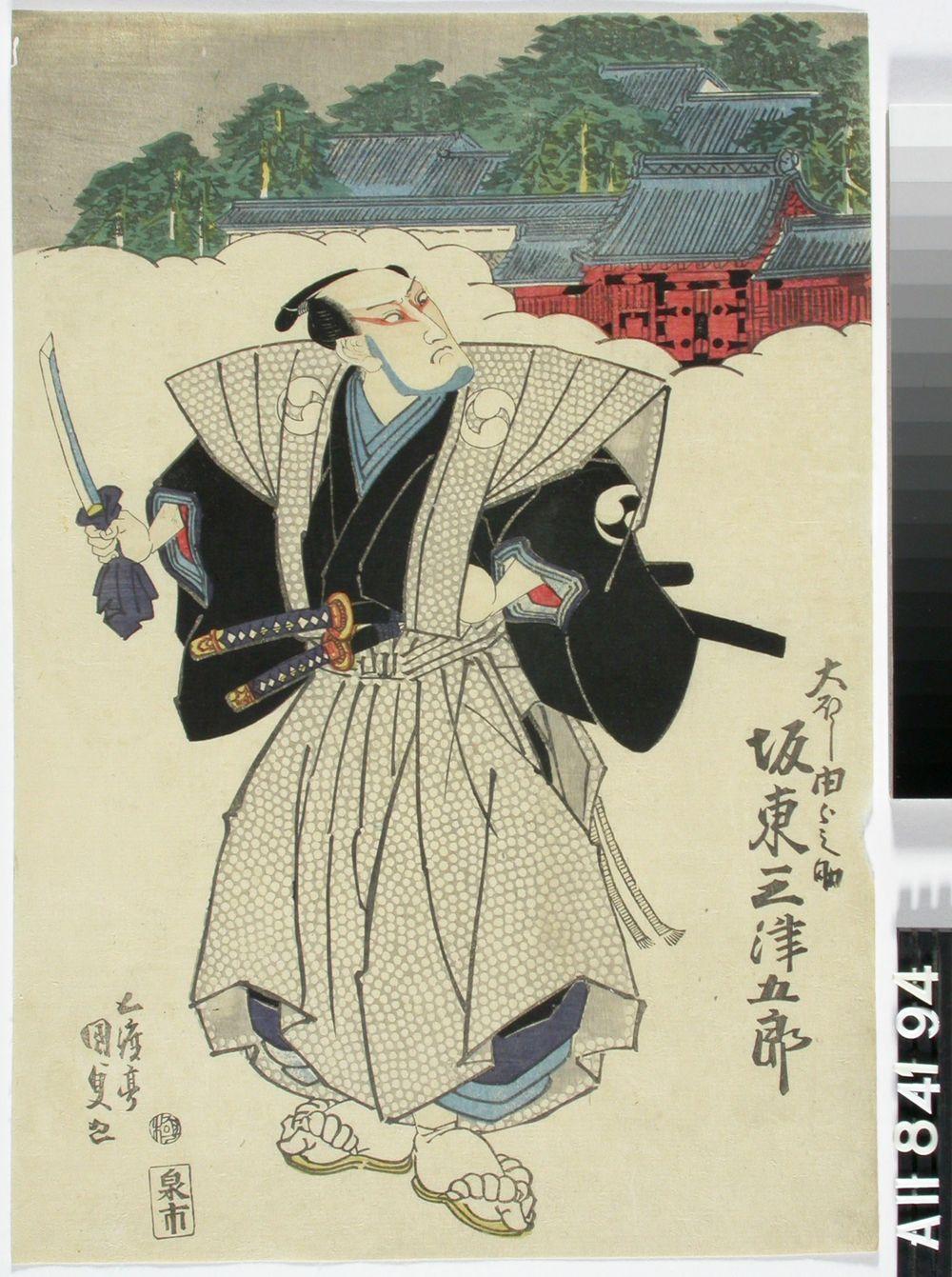 Näyttelijä Bando Mitsugoro III näytelmässä Kanadehon chusingura (Uskolliset vasallit)
