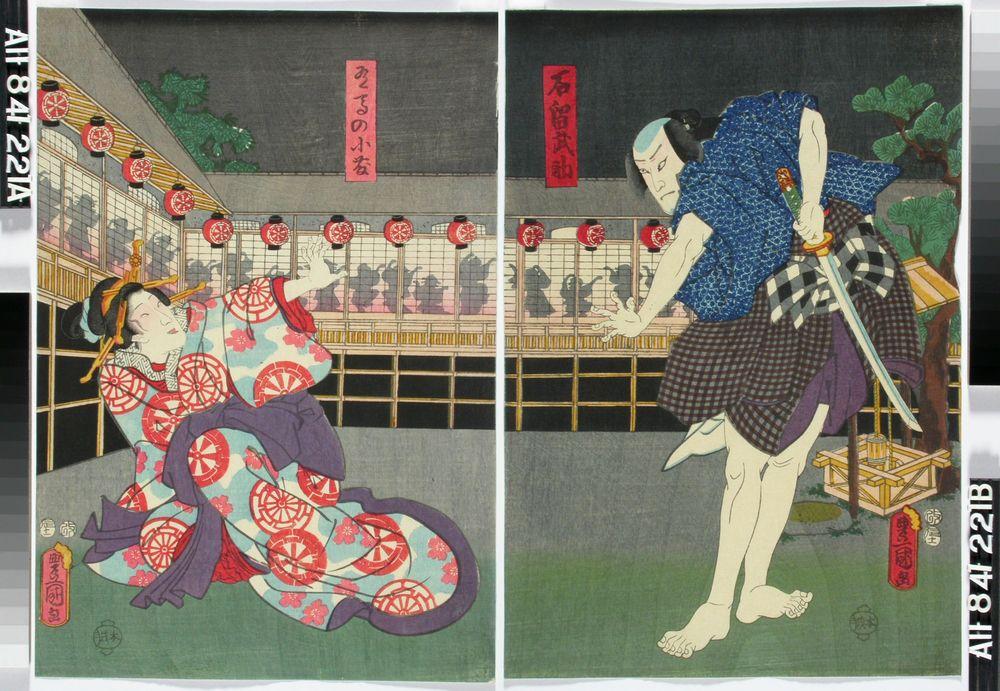 Näyttelijät Nakamura Fukusuke ja Onoe Kikujiro näytelmässä Motomishi hana bunbu no norikake (Rauhan ja sodan taidot)