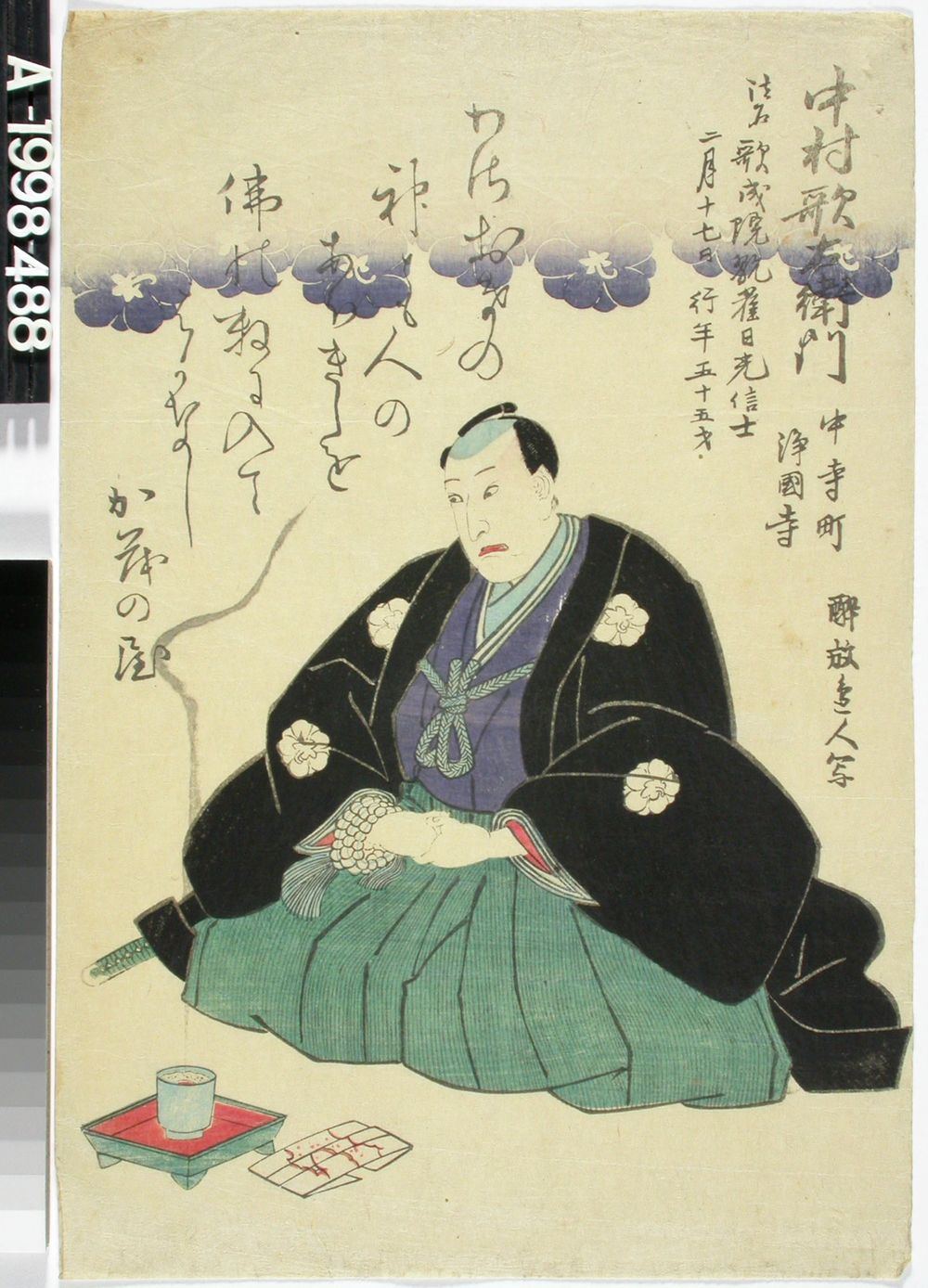 Portrait of the Late Actor Nakamura Utaemoni. Shini-e