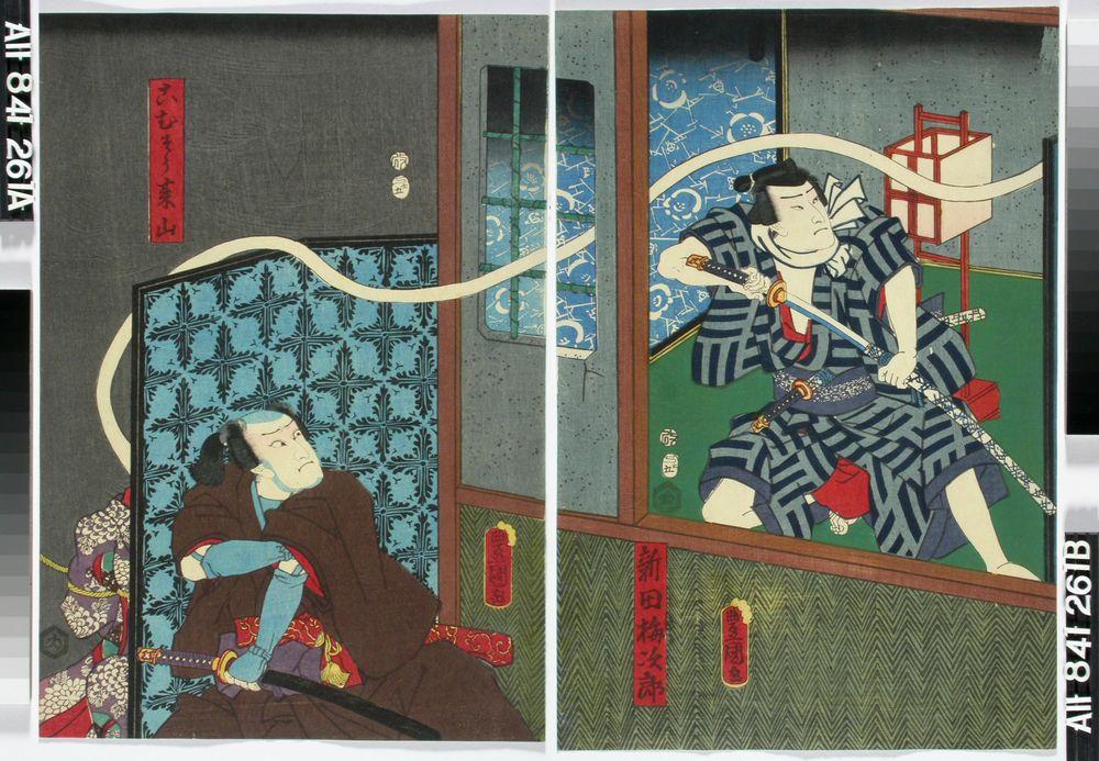 Näyttelijät Kataoka Ichizo ja Ichikawa Danzo VI näytelmässä Kasane ogi chiyo no matsuwaka (Tuhatvuotinen odotus)