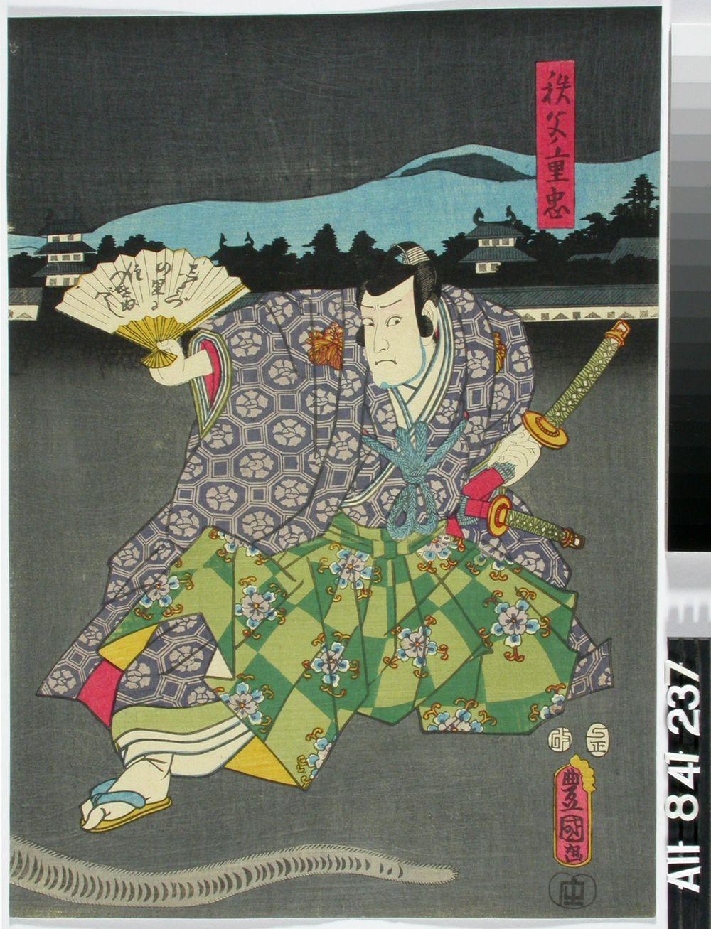 Näyttelijä Ichikawa Danzo VI näytelmässä Dan-no-ura kabuto gunki (Dan-no-uran taistelu)