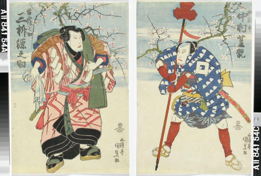 Näyttelijät Nakamura Shikan ja Mimasu Gennosuke näytelmässä Furisode Soga (Soga liehuvahihaisessa kaavussa)