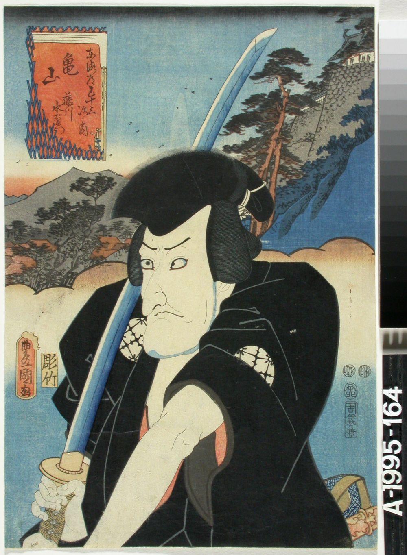 Näyttelijä Matsumoto Koshiro(?) rosvo Ono Sadakuron roolissa(?) näytelmässä Kanadehon chusingura (Uskolliset vasallit)