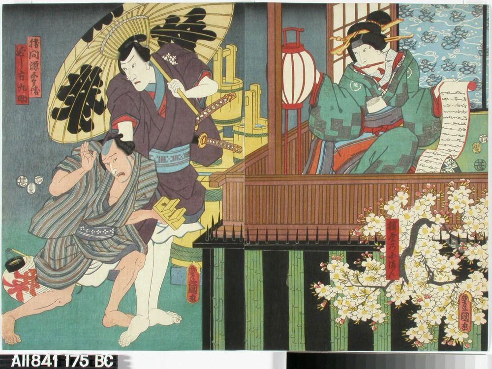 Näyttelijät Onoe Baiko, Ichikawa Danjuro VIII ja Kozo näytelmässä Godairiki (Viisi voimamiestä)