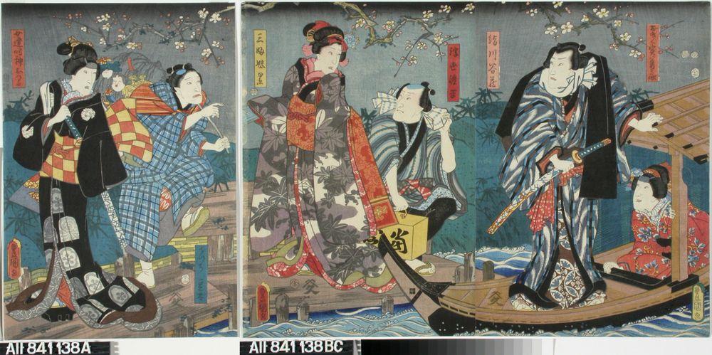 Näyttelijät Saruzo Ichikawa Danjuro VIII, Seki Sanjuro III ja Ichikawa Kodanji IV ja Onoe Baiko näytelmässä Mimasu no Date-zome (Upea näyttelijän viitta)