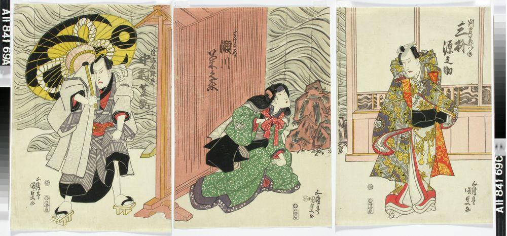 Näyttelijät Mimasu Gennosuke, Segawa Kikunojo V ja Nakamura Shikan näytelmässä Yoshitsune sembonzakura (Tuhat kirsikkapuuta)