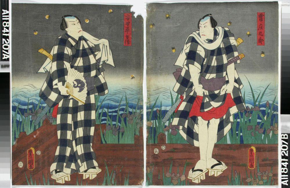 Näyttelijät Ichikawa Gado ja Yoroku näytelmässä Gonin otoko isoji no tateire (Viiden miehen viisikymmentä urotekoa)