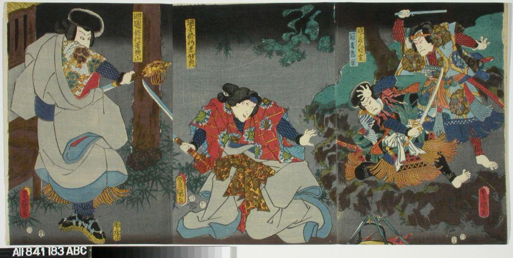 Näyttelijät Nakamura Tomijuro II ja Ichikawa Danjuro VIII näytelmässä Umeyanagi sakigake soshi (Kertomus varhain kukkivista luumupuista ja pajuista)