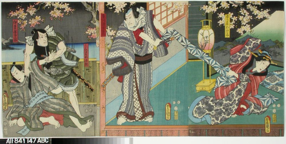 Näyttelijät Onoe Baiko, Seki Sanjuro III ja Ichikawa Danjuro VIII näytelmässä Genyadana (Heikkoluonteisen Yosaburon tarina)