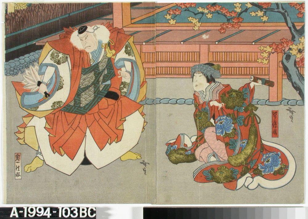 Nakamura Utaemon IV sotastrategi Ki-ichi Hôgenin roolissa ja Nakayama Nanshi II Ki-ichi Hôgenin tytären Minazurun roolissa kabuki-näytelmässä Ki-ichi Hogen sanryaku no maki [Ki-ichi Hôgenin salainen kirjakäärö]