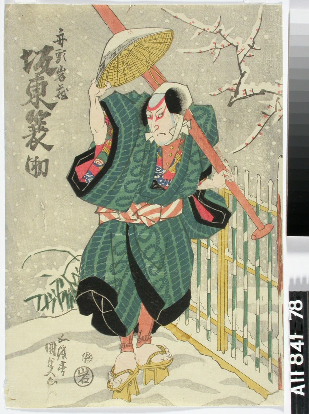 Näyttelijä Bando Minosuke lautturi Iwazon roolissa