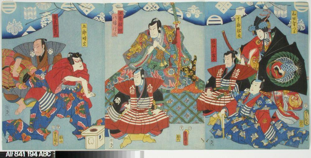 Näyttelijät Onoe Baiko, Ichimura Uzaemon XII, Matsumoto Kinsho, Nakamura Utaemon IV, Ichikawa Danzo V, Ichikawa Danjuro VIII ja Sawamura Sojuro V. Soga-veljesten tarinan päähenkilöitä
