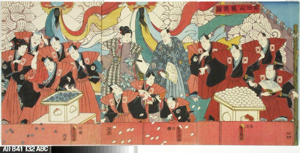 Naritan temppelin harjannostajaisjuhla