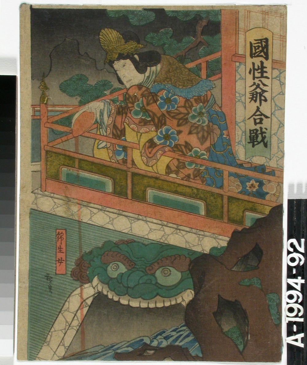 Arashi Rikaku II (?), roolihenkilö Kinshojo, sarjasta Kokusenya kassen