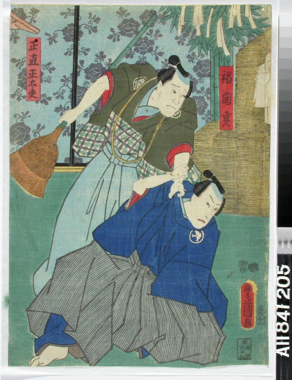Näyttelijät Ichikawa Gado ja Ichikawa Ichizo näytelmässä Iseondo koi no minato (Isen tanssilaulu lemmen satamassa)
