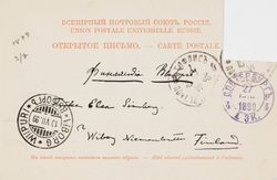 Hugo Simbergin kirje Elsa Simbergille 3.7.1899