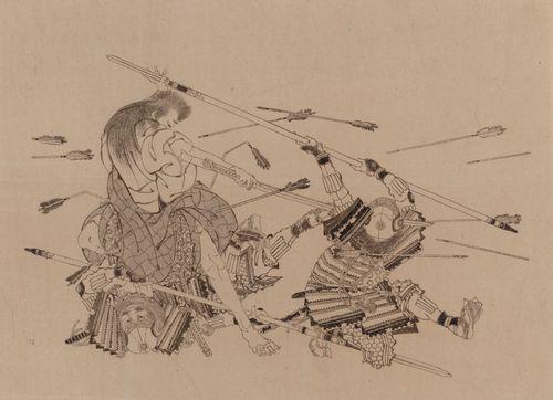Taistelukohtaus Yekon Vakan Shohonkvaista, Osaka 1836