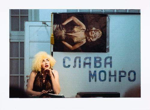 Vladislav Mamyshev-Monroe esiintyy Helsingissä