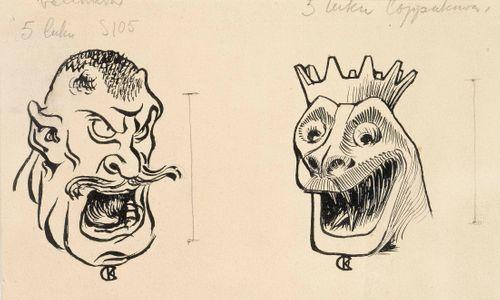 Käärmepedon pää, 5. luvun loppukuva Lusifeerus, 10. luvun loppukuva