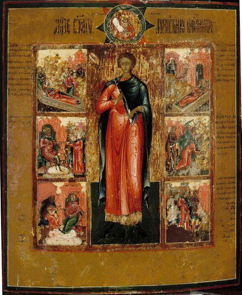 Pyhä Bonifatius