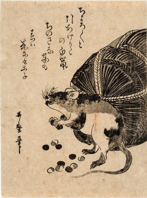 Hiiri ja riisisäkki. Dobutsu-ga(eläinkuva)
