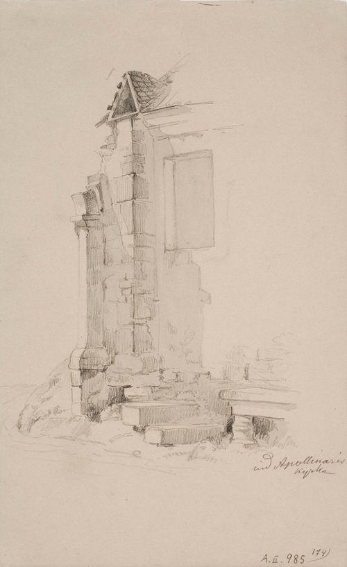 Rakennuksen nurkka