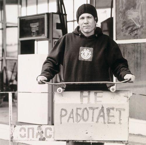 Janne, Moskova