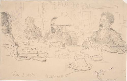 Taideakatemian kokous: kreivi Ivan Tolstoi, maalari Vladimir Makovski, kuvanveistäjä Vladimir Beklemisev ja arkkitehti Aleksandr Pomerantsev