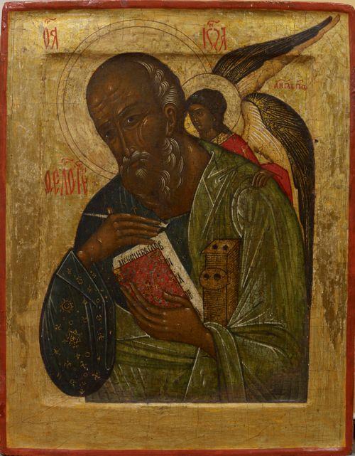Johannes Evankelista, venäläinen ikoni