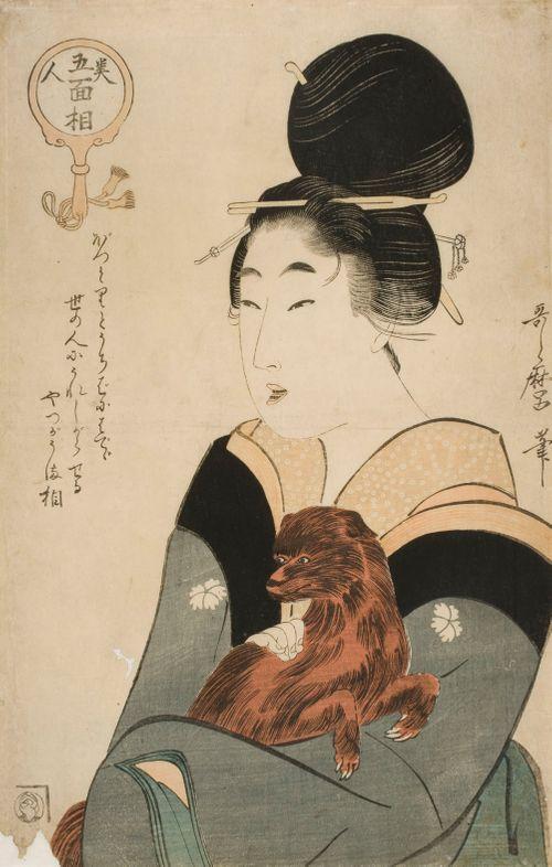 Geisha sylikoiran kanssa