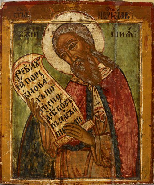 Profeetta Elia, venäläinen ikoni
