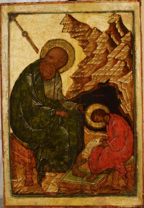 Johannes Evankelista ja oppilaansa Prohoros, venäläinen ikoni