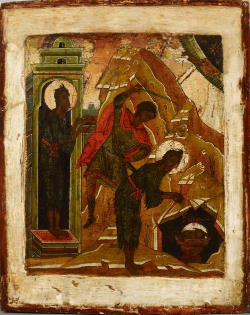 Johannes Kastajan mestaus, venäläinen ikoni