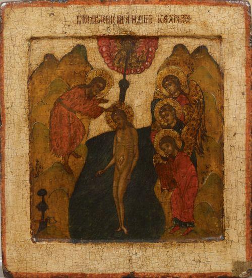 Teofania - Herran kaste (Jeesuksen kaste), venäläinen ikoni